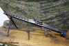 MG42/MG53, deactivated MG, very good/mint