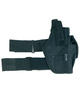 Miltec tactical belt holster, right+left