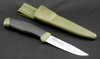 Swedish Army Mora Knife, military