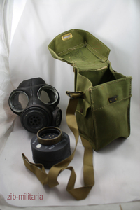 British gas mask with filter and pouch
