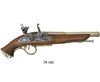 Pirate flintlock pistol, 18th. Century