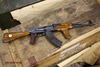 AK47 fix stock (Romania), deactivated assault rifle