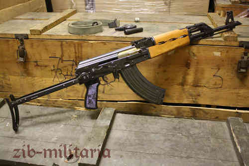 AK47 (Yugo M70AB2), folding stock/grenade sight, deactivated assault rifle