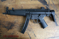 H&K MP5 gun parts and accessories