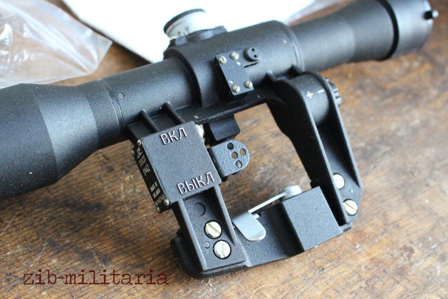 POSP scope Zenit Belomo 8x42, AK mount Dragunov PSO