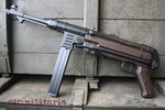 MP40, Legends, Blow-Back, 4,5mm Stahl BB, inkl. Lederriemen, CO2