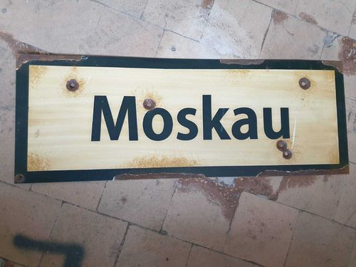 Road Sign Moskau (Moscow) 1941-42